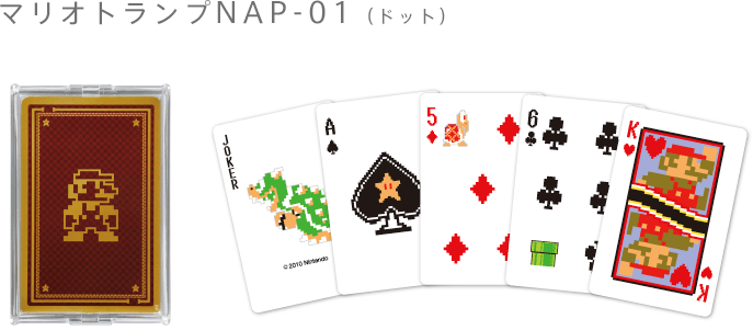 Nintendo Kartendeck 01