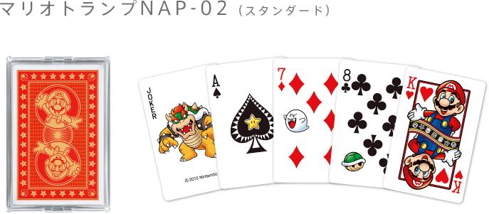 Nintendo Kartendeck 02