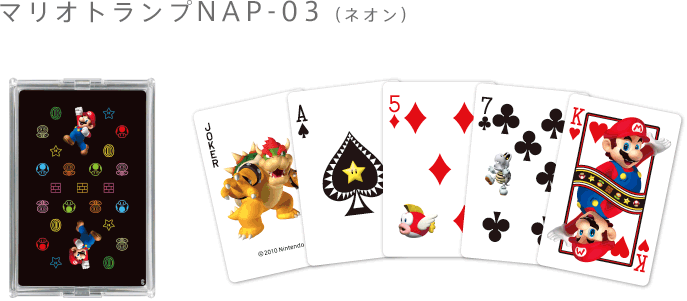 Nintendo Kartendeck 03