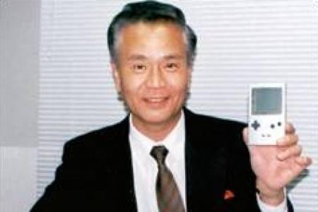 Nintendo Gunpei Yokoi